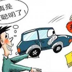 押证不押车贷款