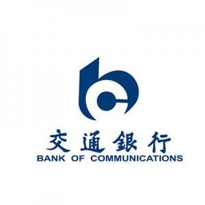 烟台交通银行房产抵押贷款
