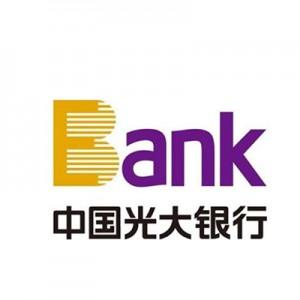 烟台光大银行房产抵押贷款